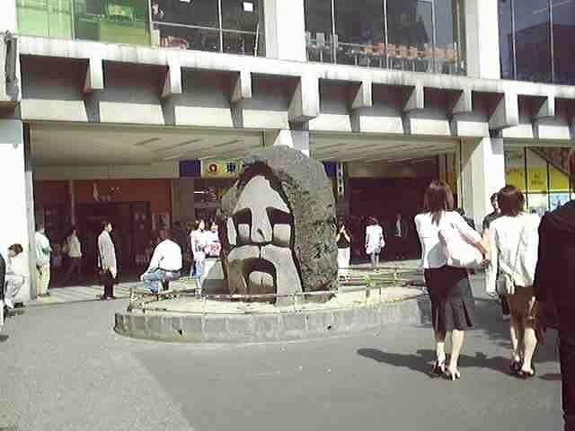渋谷モヤイ像