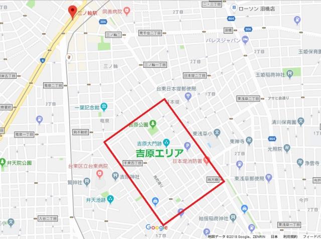 東京の有名ソープ街吉原エリア